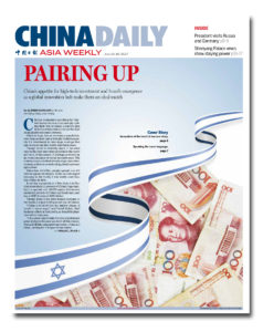 cover P1 israel